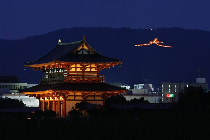 奈良大文字 送り火