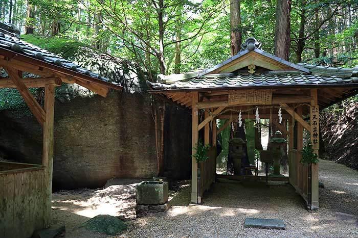 天立石神社