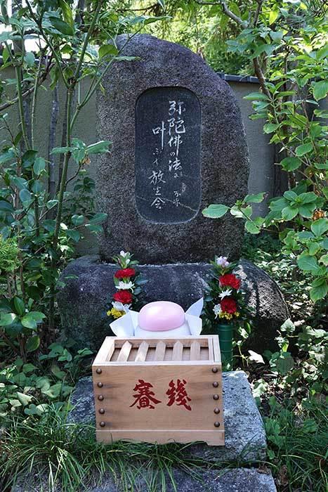 吉田寺 放生会1
