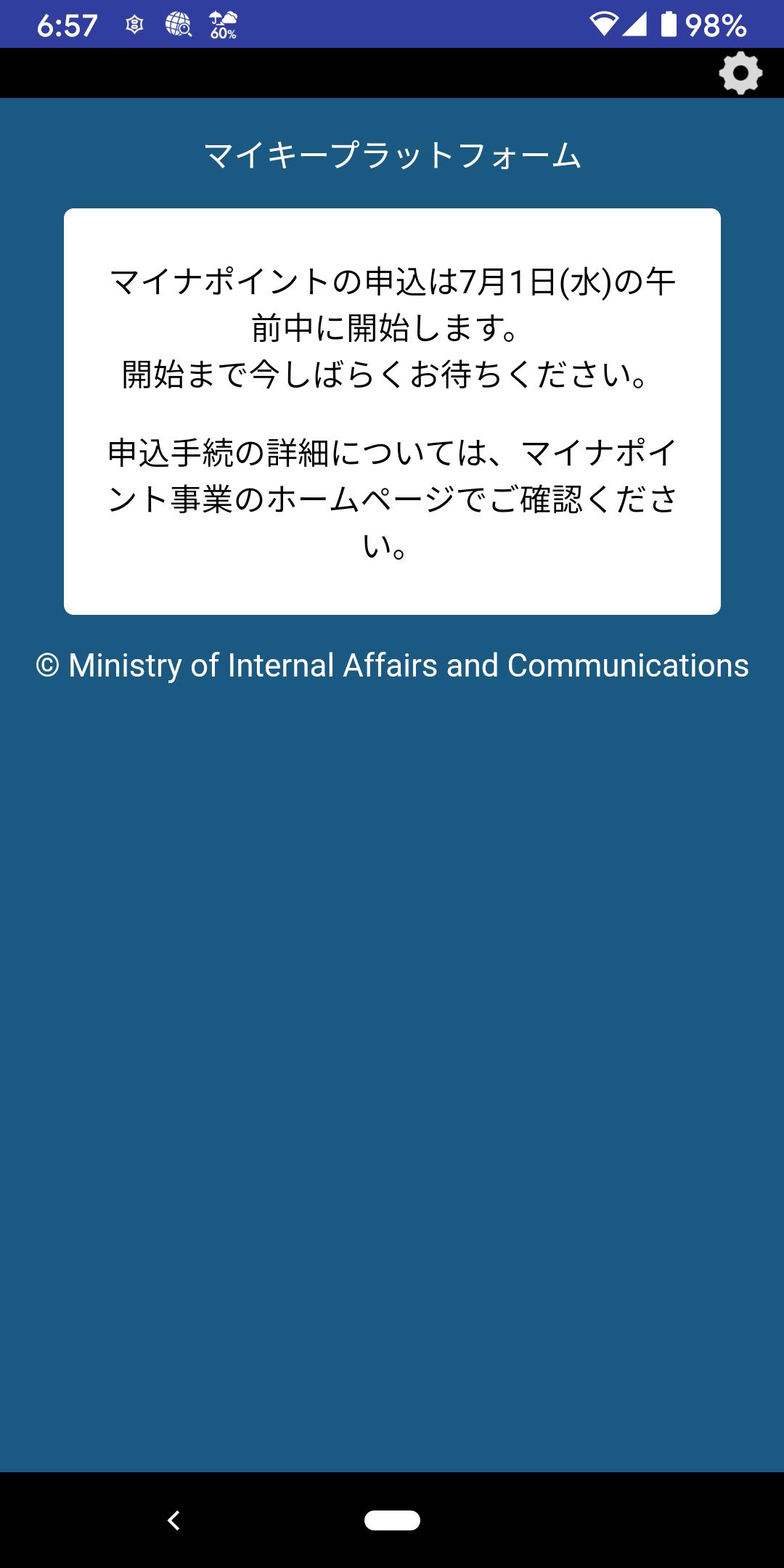 Screenshot_20200701-065725.png