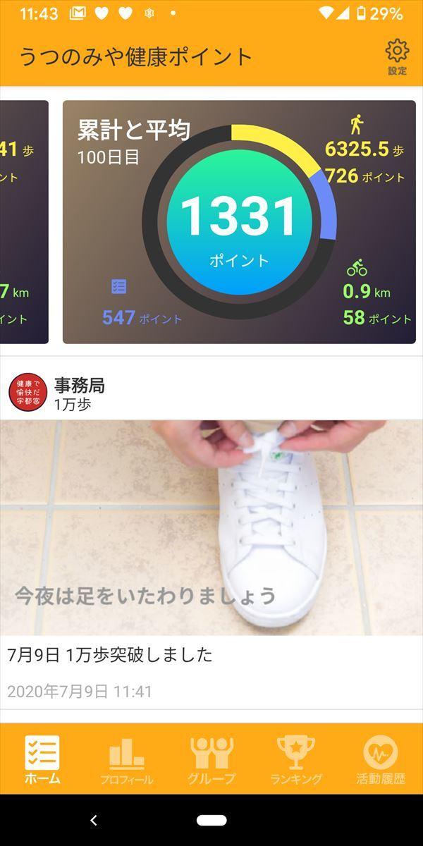 Screenshot_20200709-114344_R.jpg