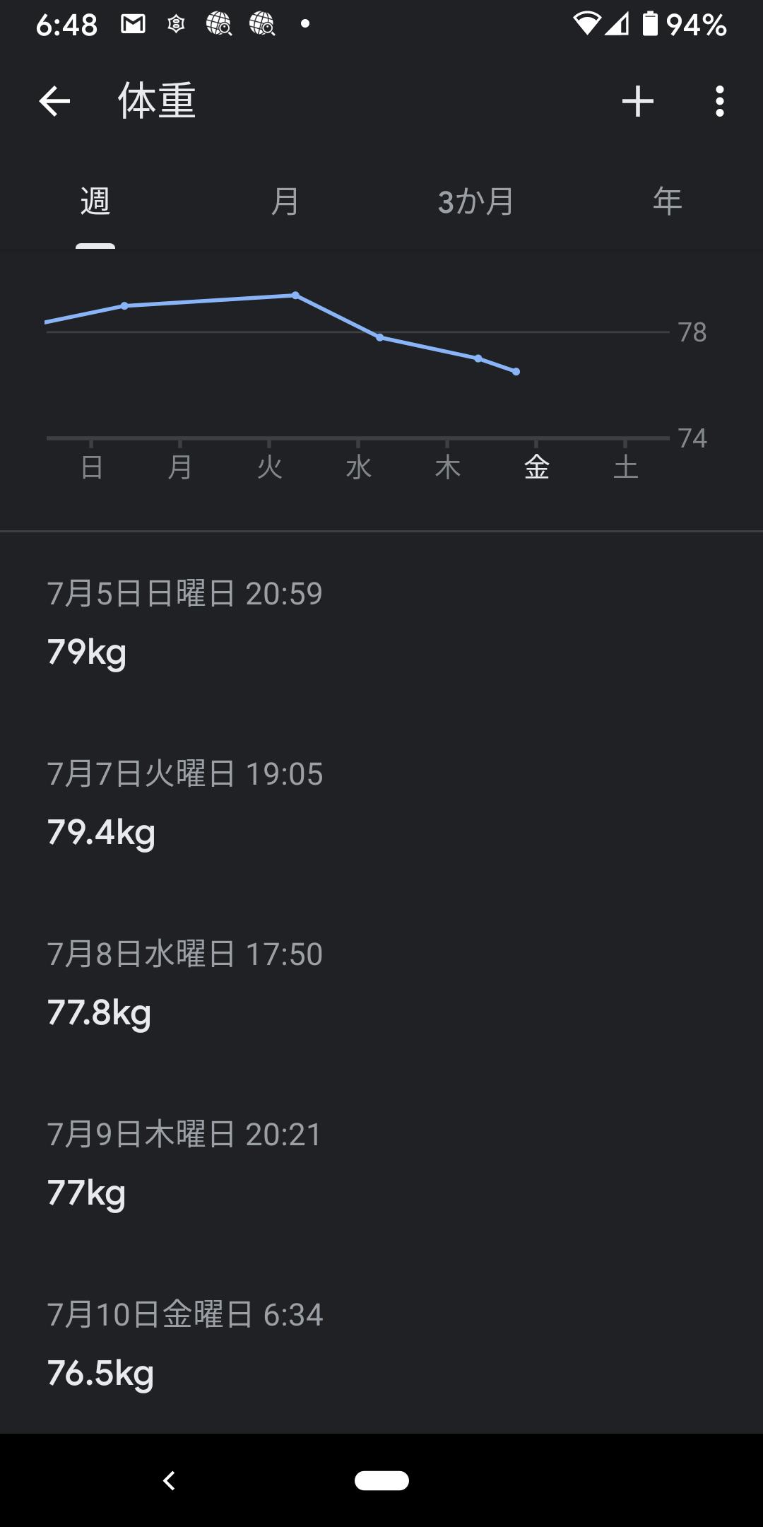 Screenshot_20200710-064820.png