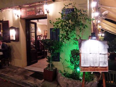 スペイン中東451アテネ旧市街