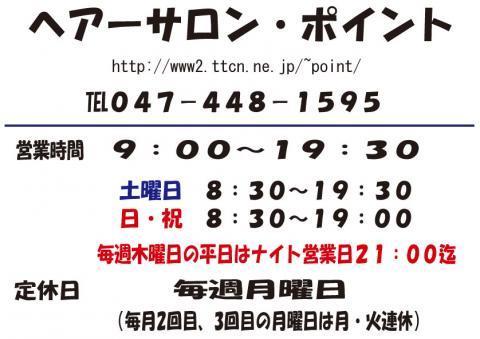_convert_20200626093610_20200925164756561.jpg