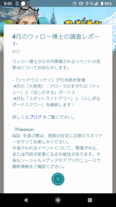 Screenshot_20200331-083505.png