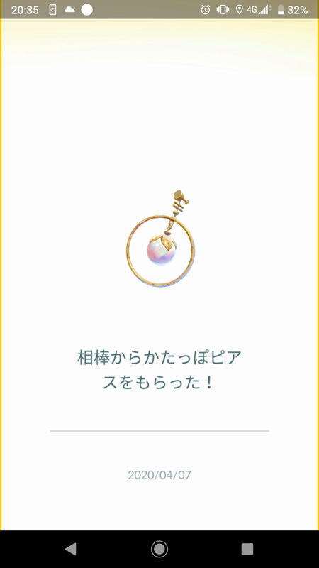 Screenshot_20200407-203513.png