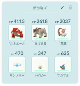 Screenshot_20200506-200619.png