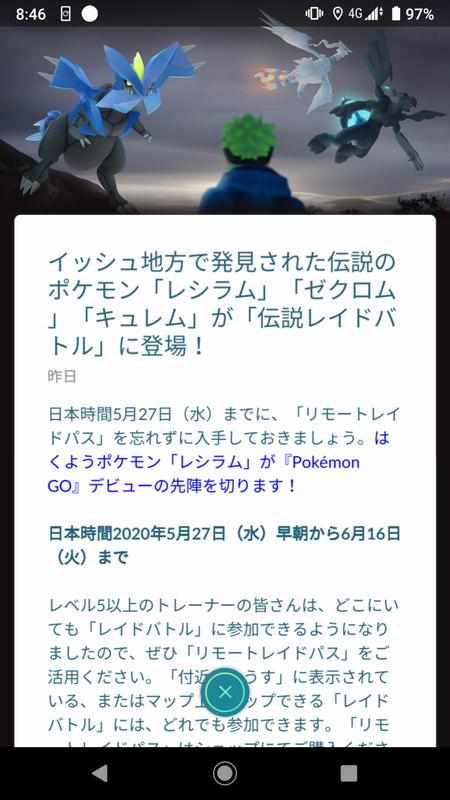 Screenshot_20200520-084623.png