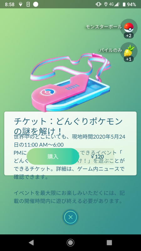 Screenshot_20200520-085812.png