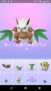 Screenshot_20200524-155207.jpg