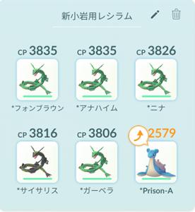 Screenshot_20200527-144932.png