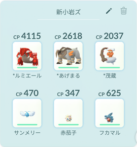 Screenshot_20200527-150443.png