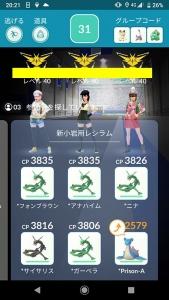 Screenshot_20200528-202114.jpg