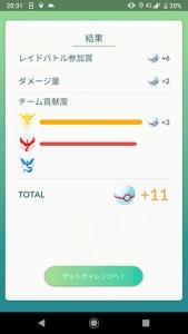 Screenshot_20200528-203132.jpg