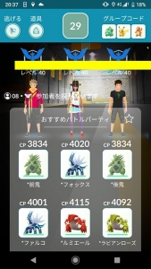 Screenshot_20200528-203740.jpg