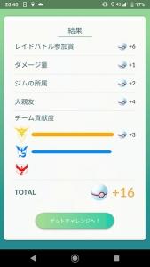 Screenshot_20200528-204004.jpg