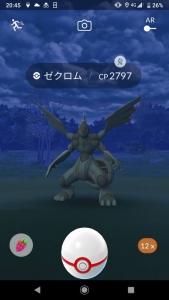 Screenshot_20200630-204534.jpg