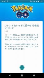 Screenshot_20200701-200017.jpg