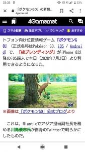 Screenshot_20200702-233337.jpg