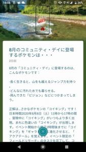 Screenshot_20200730-160603.jpg