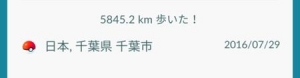 Screenshot_20200731-145127.jpg