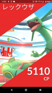 Screenshot_20200801-170705.jpg