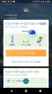 Screenshot_20200801-180100.jpg