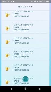 Screenshot_20201006-183212.jpg