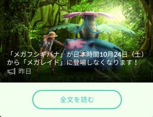 Screenshot_20201020-084752.jpg
