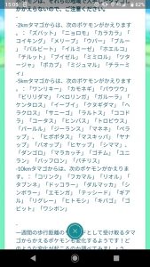 Screenshot_20201021-150542.jpg
