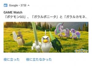 Screenshot_20201023-134323.jpg