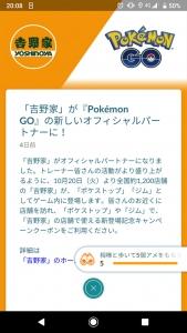 Screenshot_20201023-200824.jpg