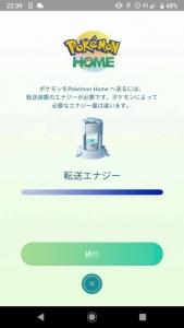 Screenshot_20201119-223934.jpg