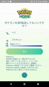 Screenshot_20201119-225140.jpg