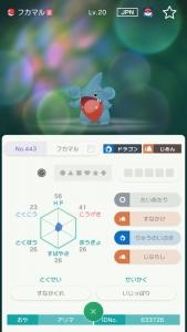 Screenshot_20201119-225307.jpg