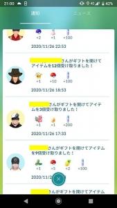 Screenshot_20201127-210055.jpg