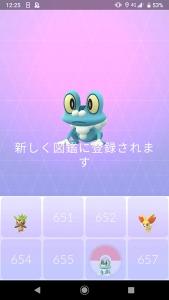 Screenshot_20201205-122543.jpg