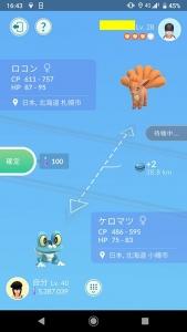 Screenshot_20201205-164341.jpg