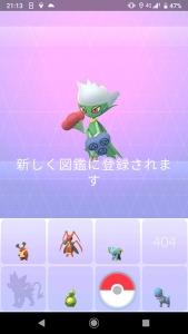 Screenshot_20201219-211334.jpg