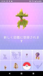 Screenshot_20201219-211641.jpg