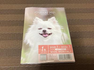 20200914-1.jpg