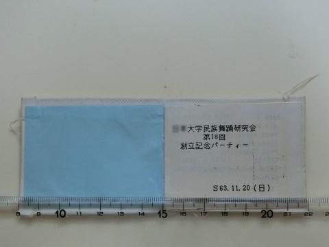 CIMG6163b.jpg