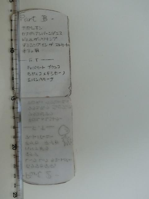 CIMG6176.jpg