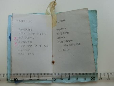 CIMG6194.jpg