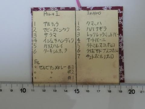 CIMG6501.jpg
