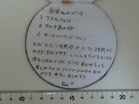 CIMG6543b.jpg