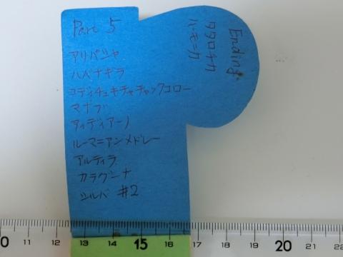 CIMG6570.jpg