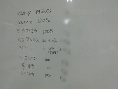 CIMG6606b.jpg