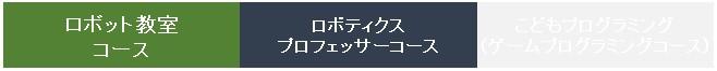 Cut2020_0718_1539_33.jpg