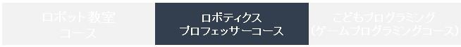 Cut2020_0718_1539_59.jpg